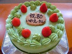 画像1: 抹茶ケーキ
